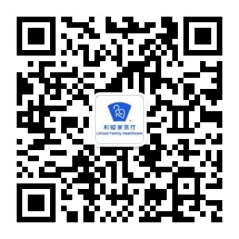 wechat-image_20200114160346